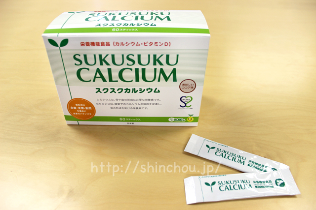 calciumgumi1