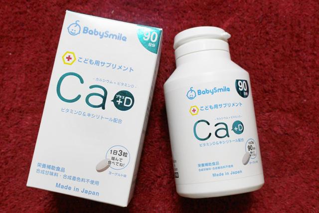 BabySmile Ca+D1